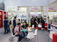 2020第八届上海国际智慧城市技术与应用产品博览会