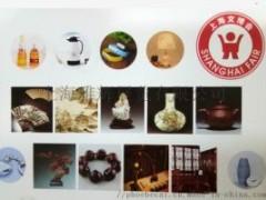 2020第九届上海国际文化创意产业博览会