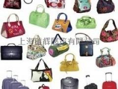 2020第18届上海国际箱包展览会