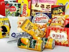 2020年北京食品饮料展