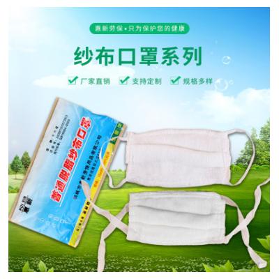 工业劳保家具打磨防尘加厚口罩 纱布口罩系列蓝色精品塑料袋