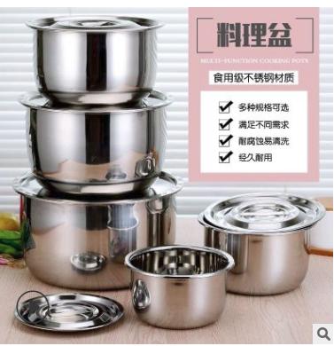 厂家直销不锈钢五件套调理锅印度锅