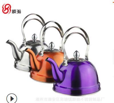 不锈钢烧水壶家用酒吧酒店餐厅可过滤泡茶壶彩色平底壶电磁炉通用