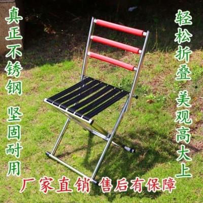 带靠背折叠凳子  便携式户外椅子